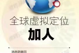 微转领袖安卓微信顶级一键转发软件微佳客官方网站正版授权