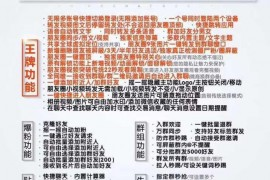 微商能量4.0/5.0/6.0/7.0/8.0/9.0吉祥如意微商传奇魅力微商微信一键转发加粉软件