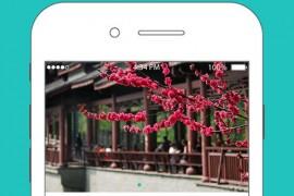 鱼游 轻松有趣的周边旅游软件app下载
