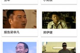 表情锅 动态表情包制作软件app下载