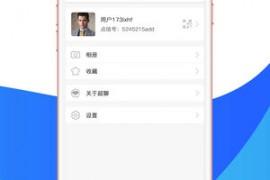 超聊 在线聊天交友软件app下载
