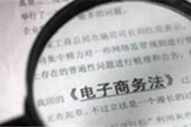 微商拟纳入监管范围 违规搭售最高罚50万