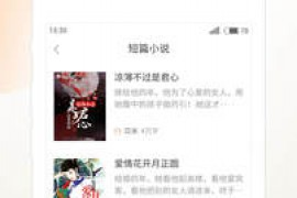 七猫精品小说免费版 精品小说阅读软件app下载