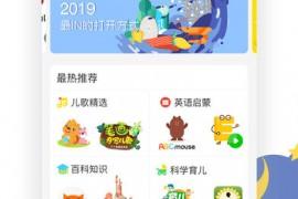 花漾搜索安卓版 2亿青少年上网用花漾软件app下载