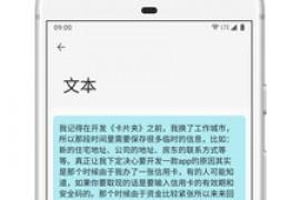 麻雀笔记 一款实用的笔记应用软件app下载