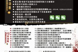苹果吉祥微商官方吉祥微商授权吉祥微商授权码吉祥2.0