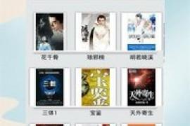 奇思漫想 小说阅读软件app下载