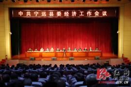 """宁远县:""""三措并举""""助力微商经济发展"""