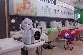 独家打造微商场 来欧丽妍享受物超所值购物体验