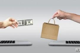 电商小程序如何让商家游刃有余?