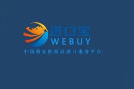 进口宝收购中国纤维网 深耕纺织产业互联网