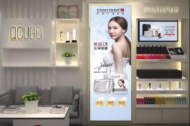 青葱微商李艳玲:创业新模式选择青葱优品+体验店