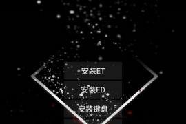 exagear模拟器安卓9.0软件app下载
