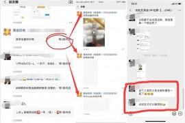 微信推出朋友圈多内容折叠功能,严打朋友圈刷屏营销