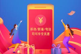 正规挣钱最快的app,外卖话费省钱软件单单都有红包