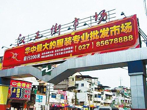 武汉汉正街小商品市场详细情况介绍