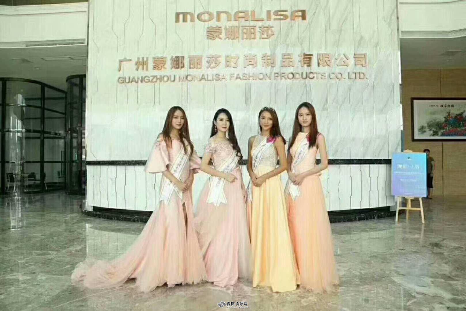 蒙娜丽莎皮具厂家微商平台零库存一件发货高额利润