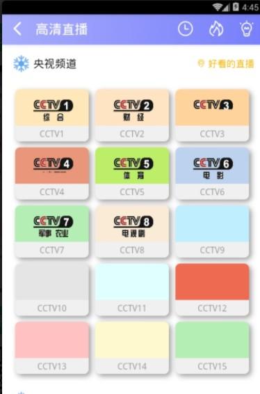VIP影视库免费 手机影视播放器软件app下载