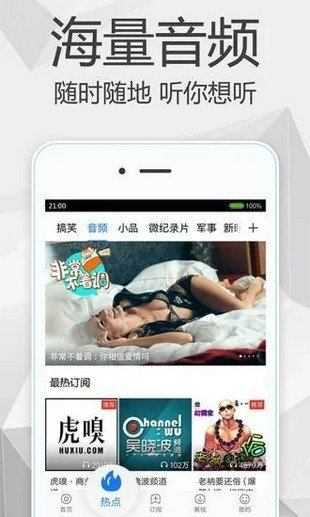 香瓜子影视免费 强大的手机视频观看神器软件app下载