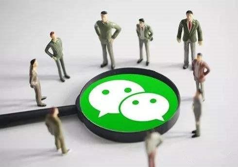 微信群如何管理,才能提高活跃度,成功变现