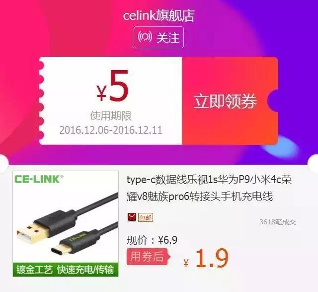 天猫淘宝省钱攻略(最高可省85%)