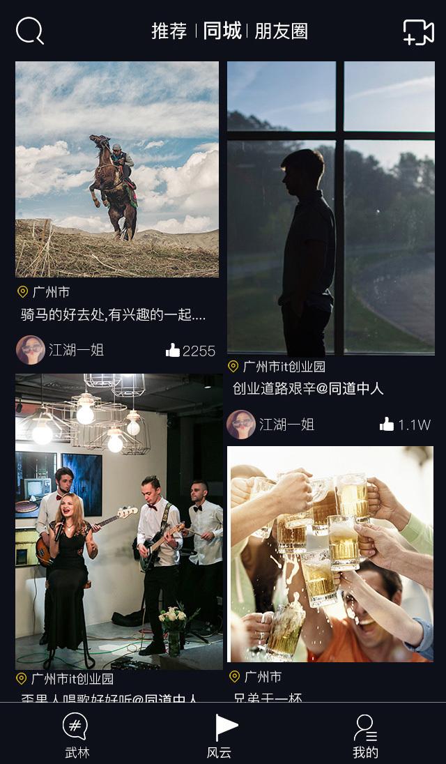 姜葱蒜最新版 全新的手机短视频应用软件app下载