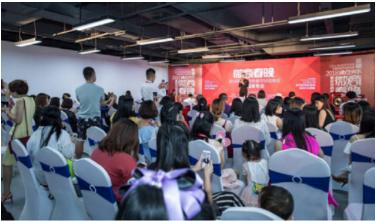 出书大师网CEO孔斌先生受邀参加第四届微商春晚