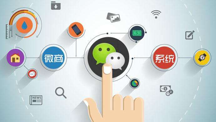微商,是基于个体、共享经济的一种商