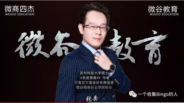 张奔:策划发起大学生移动互联网创业大赛
