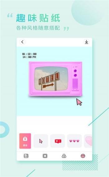 画报相机 手机特效相机软件app下载