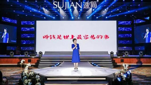 湖南主持人张丹丹出任速简助推微商行业升级