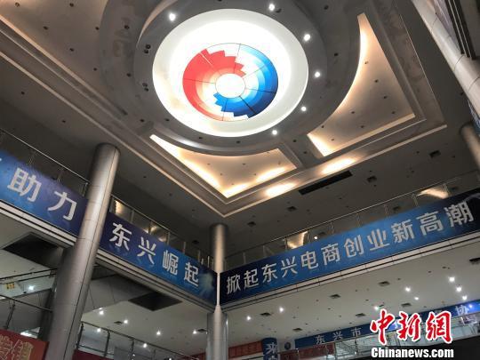 """""""互市+电商"""":东兴市边境贸易蓬勃发展"""