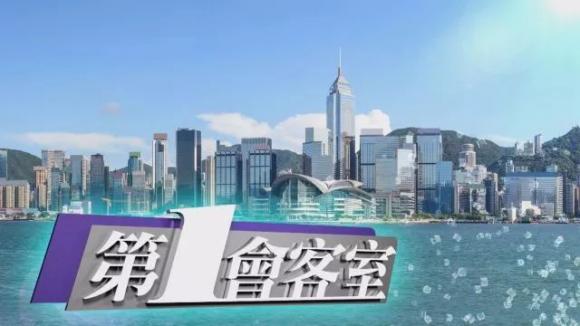 香港亚太第一卫视台长专访量化云创始人吴超