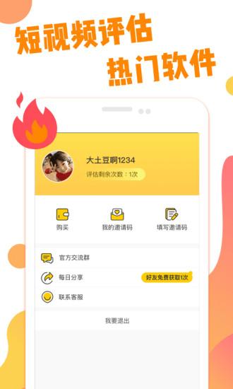 快抖短视频助手 炫酷的短视频特效软件app下载