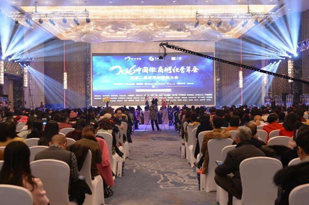 中国微商孵化营年会今在义乌举行
