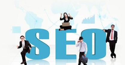小型工厂企业网站如何做好SEO优化带来更多订单?