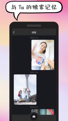 说说短视频 短视频社交应用软件app下载
