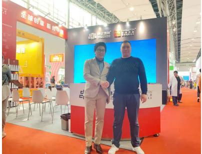 2019杭州新零售微商及社交电商博览会再添新嘉宾
