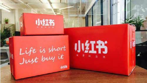 如何利用小红书获取大量女粉丝卖货做电商