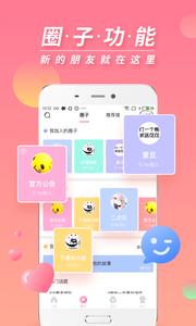 小精灵美化 一款玩机美化应用软件app下载