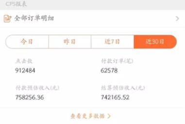 QQ多群做淘客月佣金几十万变现思路