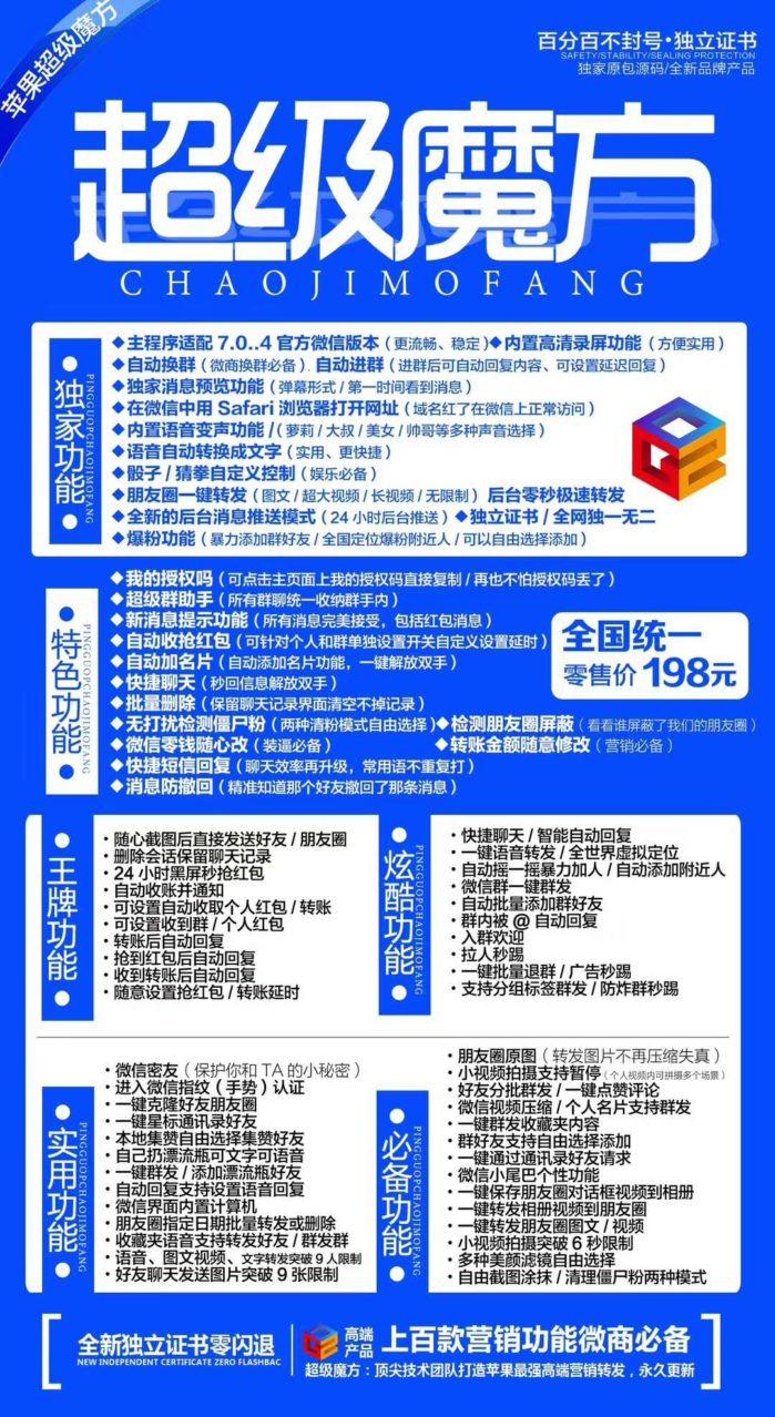 cjmf-699x1278.jpg
