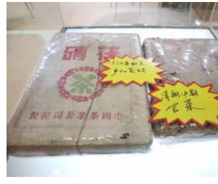 """中粮中茶携""""花之漾""""冲入社交电商新布局"""
