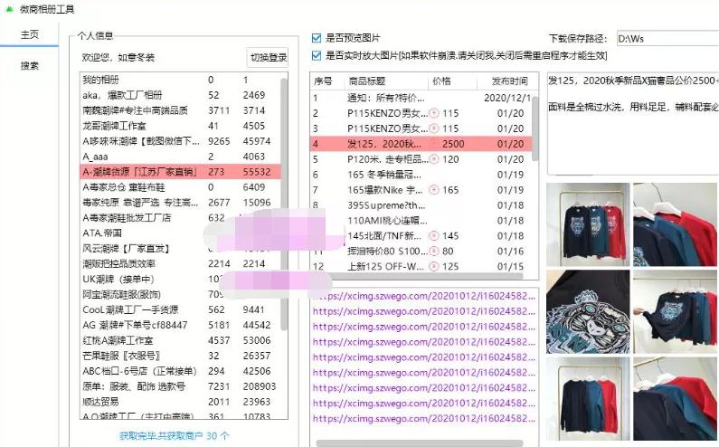 mmexport1620118728565.jpg